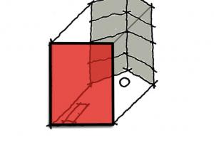 建築面積アイキャッチ