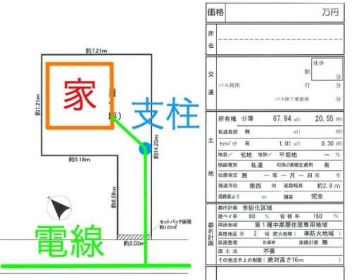 敷延(通路)3