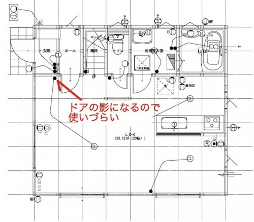 電気配線図2