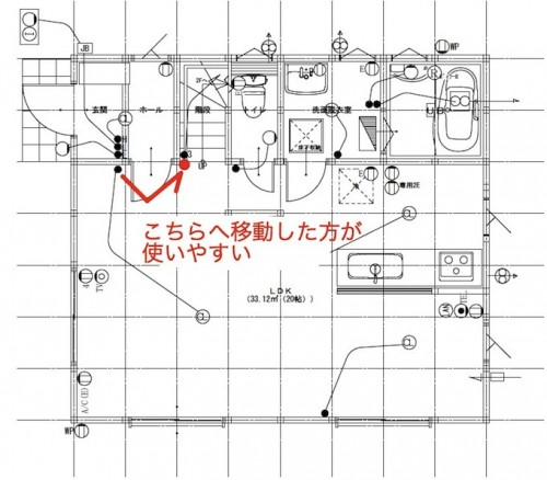 電気配線図3