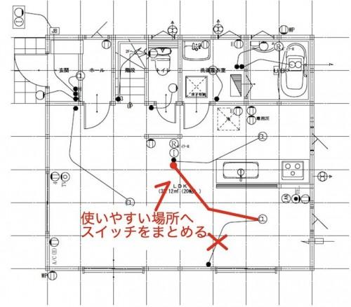 電気配線図6
