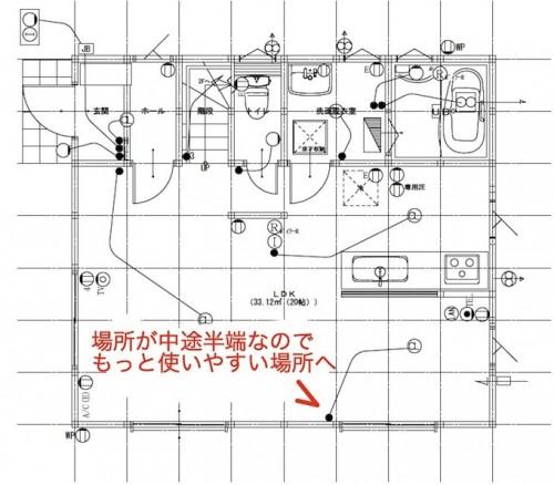 電気配線図7