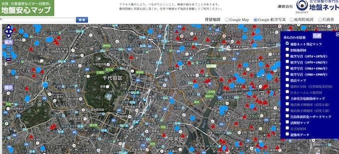 jiban map