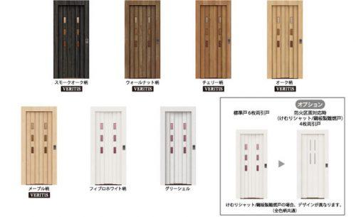 ホームエレベーターのドア