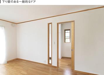 普通のドア