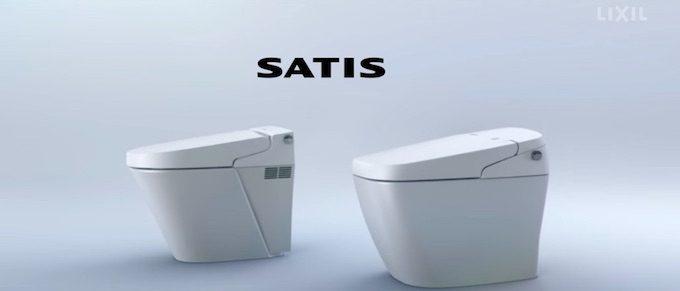 タンクレストイレ(サティス)