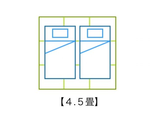 4.5畳の和室に布団を敷く
