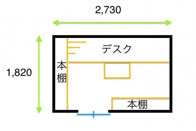 3畳の書斎