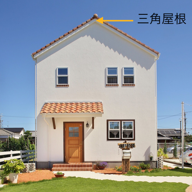 南欧風(プロバンス風)の家の屋根