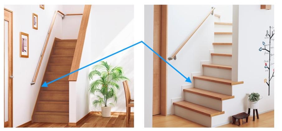 階段をおしゃれにするポイント