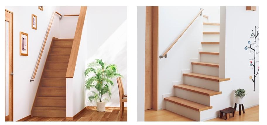 階段の比較