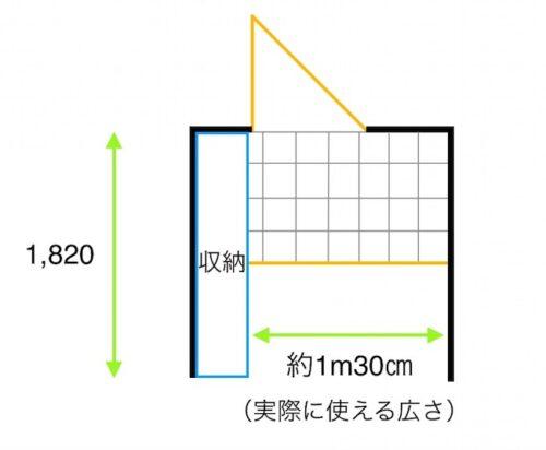 2畳の玄関と玄関収納